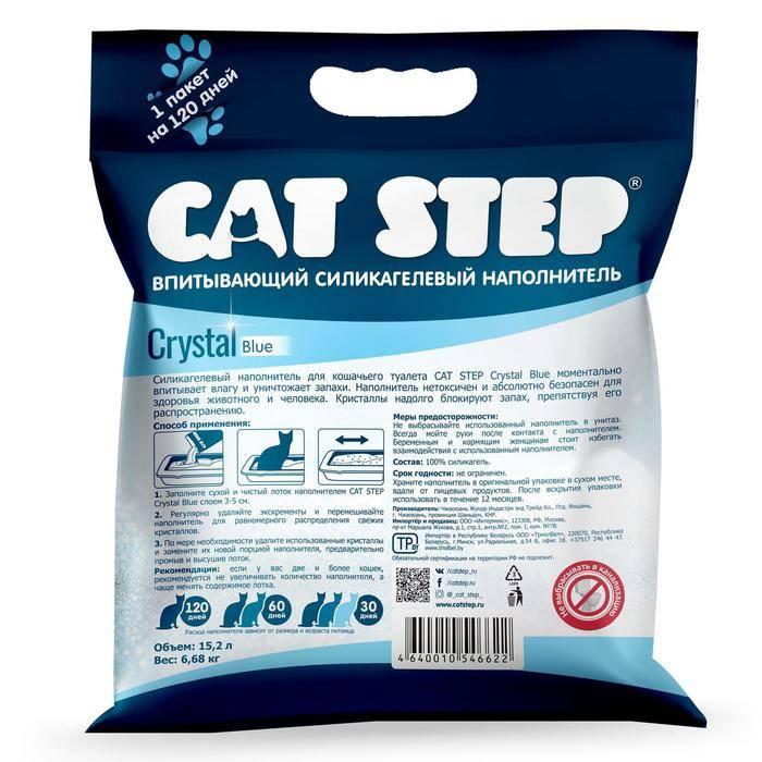 Силикагелевый наполнитель для кошачьего туалета