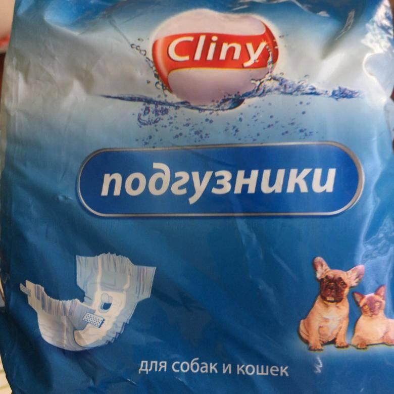Памперс для кошки своими руками из детского подгузника