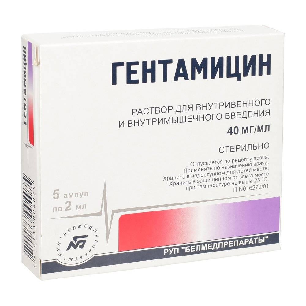 Гентамицин - инструкция по применению, показания, дозировка для детей и взрослых, побочные эффекты и аналоги