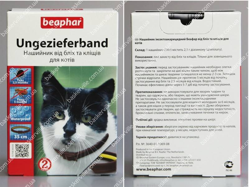 Ошейники от блох и клещей для кошек: правила выбора и применения