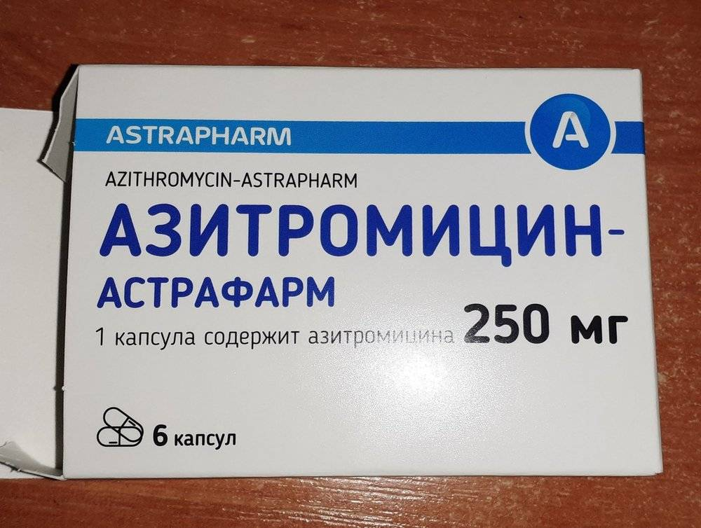 Азитромицин (azithromycin) для собак (инструкция по применению, дозы, показания и противопоказания)