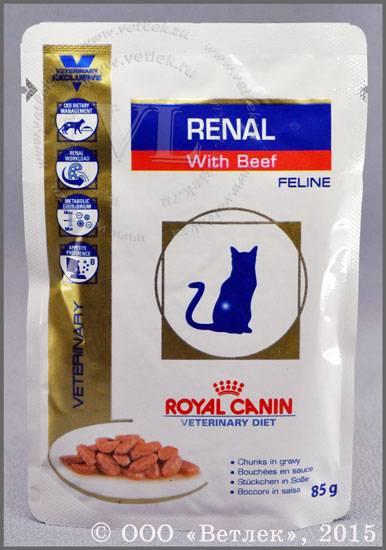Корм royal canin urinary s/o для лечения и профилактики мочекаменной болезни у кошек