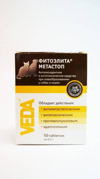 Лекарственный препарат фитоэлита для кошек