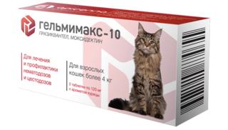 Глистогонное средство для кошек