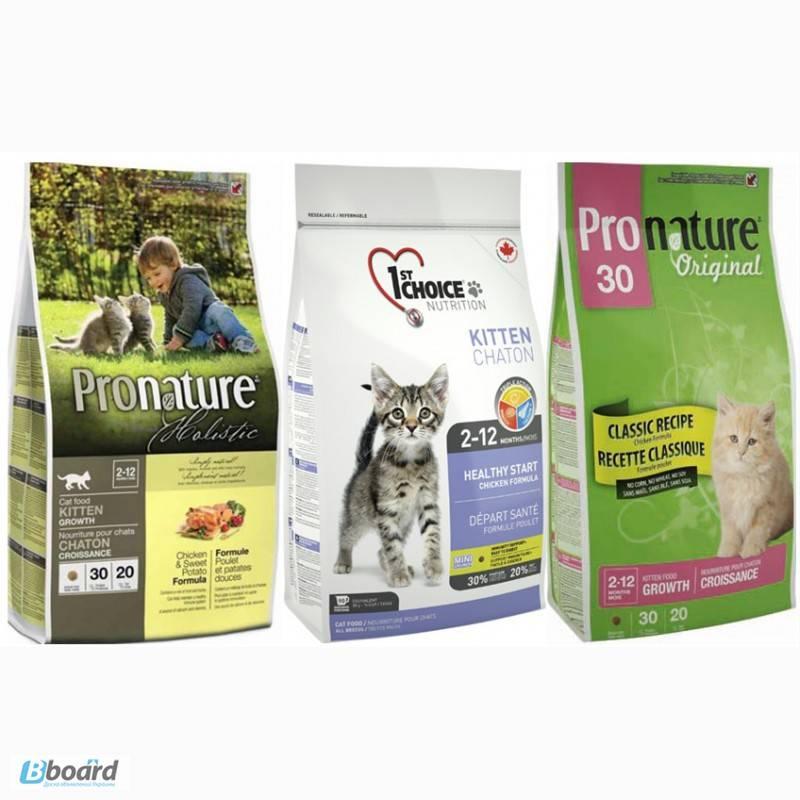 Сухие корма для кошек супер-премиум-класса