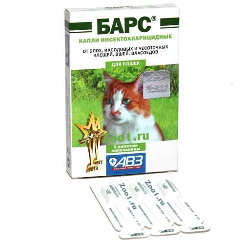 """Барс – капли от блох и клещей для кошек: инструкция по применению, состав средства """"Форте"""""""