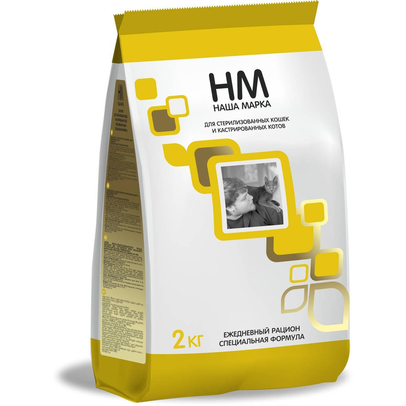 Сухой корм для стерилизованных кошек: рейтинг лучших кормов для кастрированных котов. можно ли выбирать для кастратов корма ниже премиум-класса?