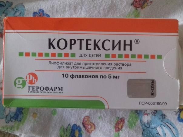 Лекарство кортексин® - инструкция по применению, отзывы