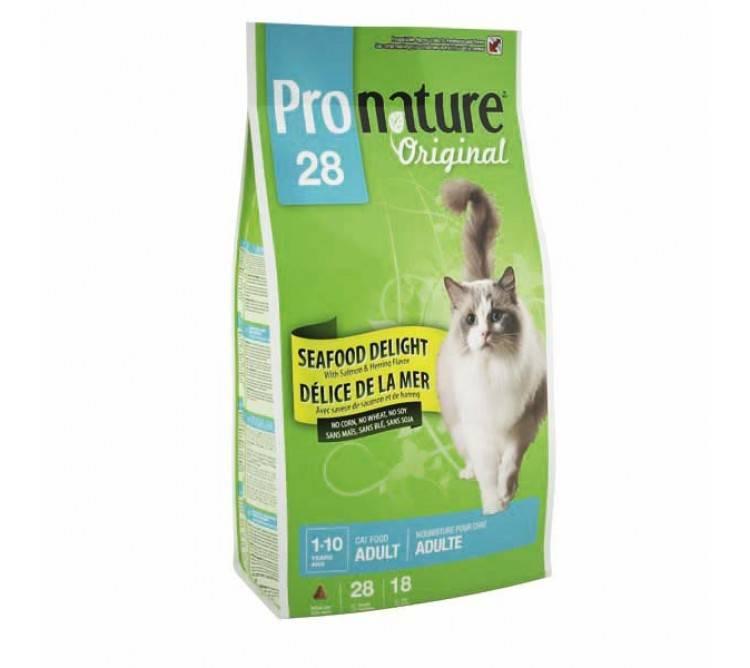 Корма холистик для кошек: характеристика и список производителей