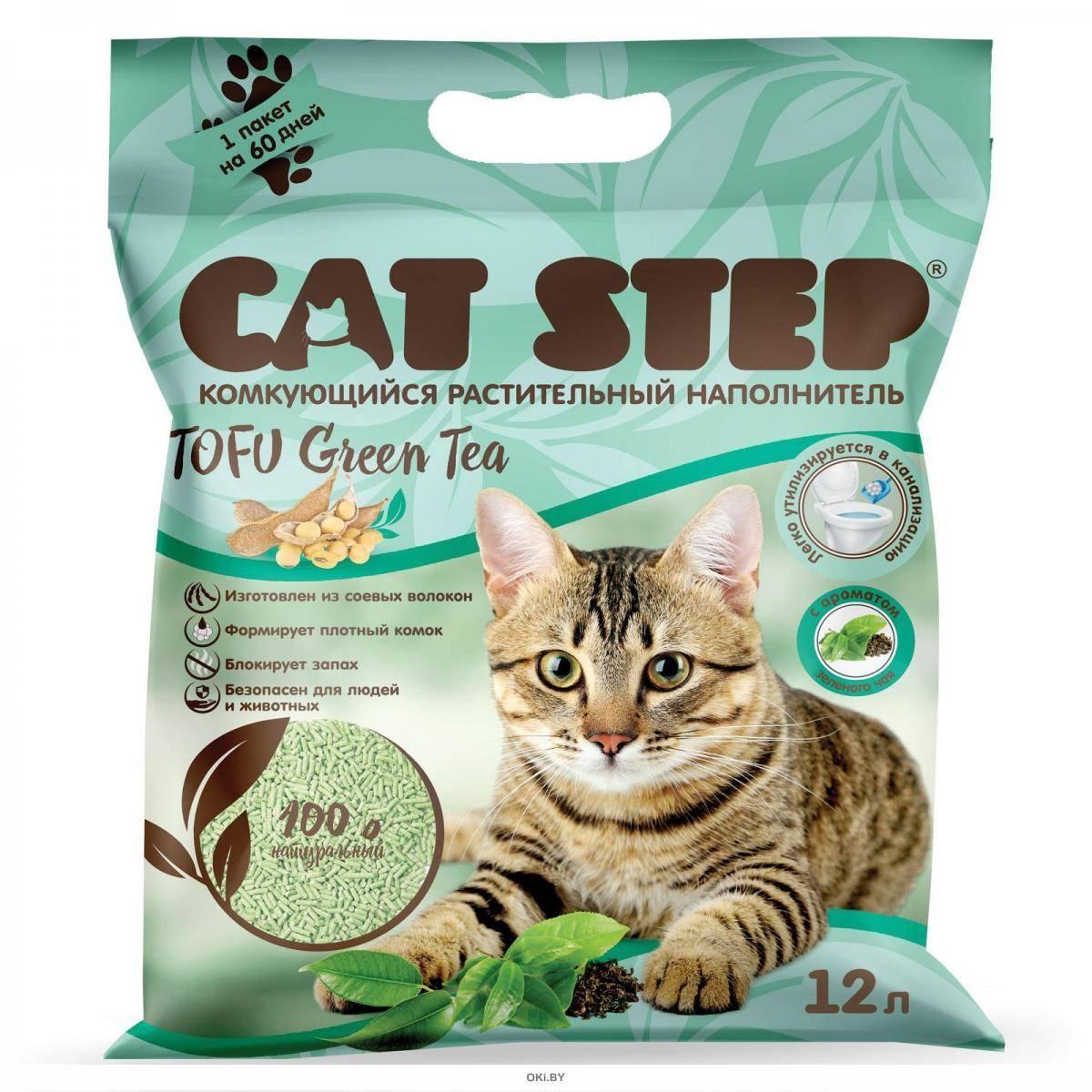 Подскажите, какой наполнитель лучше использовать для кошачьего туалета? дополнила