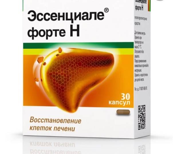 Серения, раствор для инъекций, противорвотное средство для кошек и собак zoetis, 20 мл