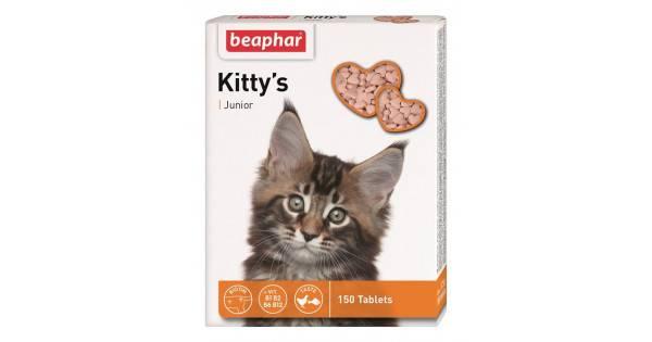 Витамины для кошек беафар как принимать