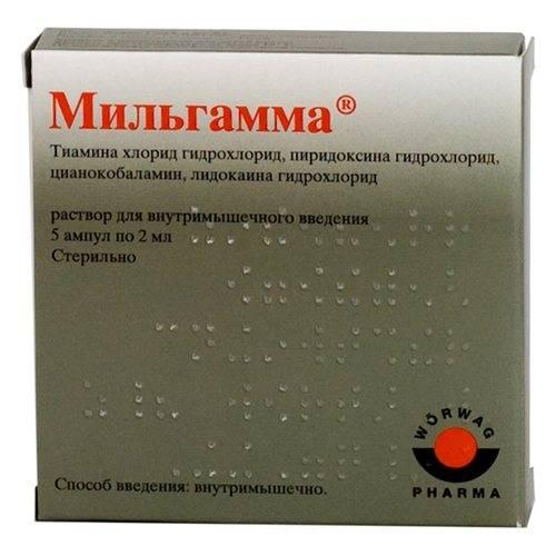 Мильгамма: инструкция по применению таблеток, раствора, показания, побочные действия, курс лечения
