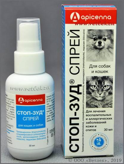 Отзывы и инструкция по применению препарата стоп-зуд для кошек