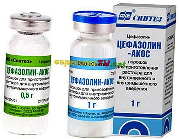 Цефазолин. цефазолин раствор для уколов – инструкция по препарату, применение, цена, формы выпуска, аналоги :: polismed.com