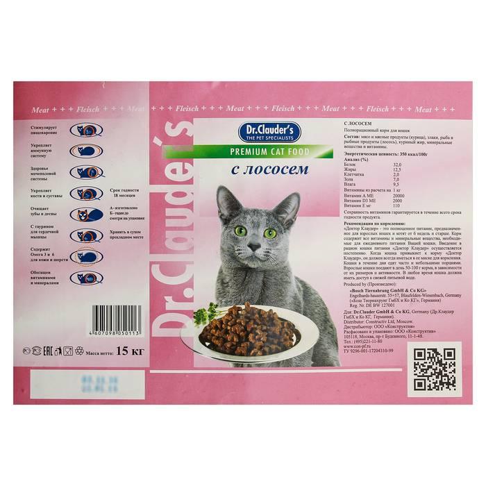 Корм для кошек доктор клаудер: плюсы и минусы, отзывы ветеринаров