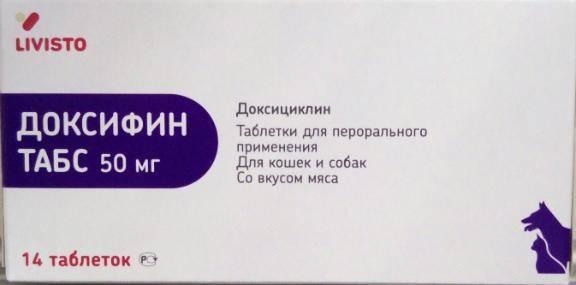 Антибиотики для кур: доксициклин, офлосан, фуразолидон, колистин | золотой гребешок