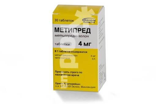 Метипред для собак дозировка. преднизолон — обязательный препарат в аптечке собаки. что это за препарат