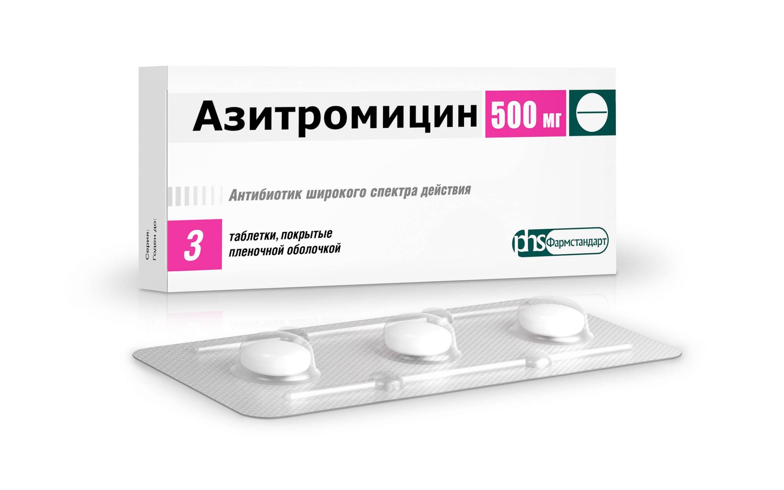 Азитромицин для собак дозировка