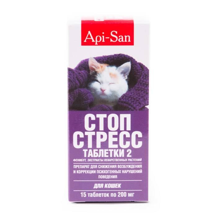 Api-san стоп-стресс для кошек: инструкция по применению (капли и таблетки) и аналоги