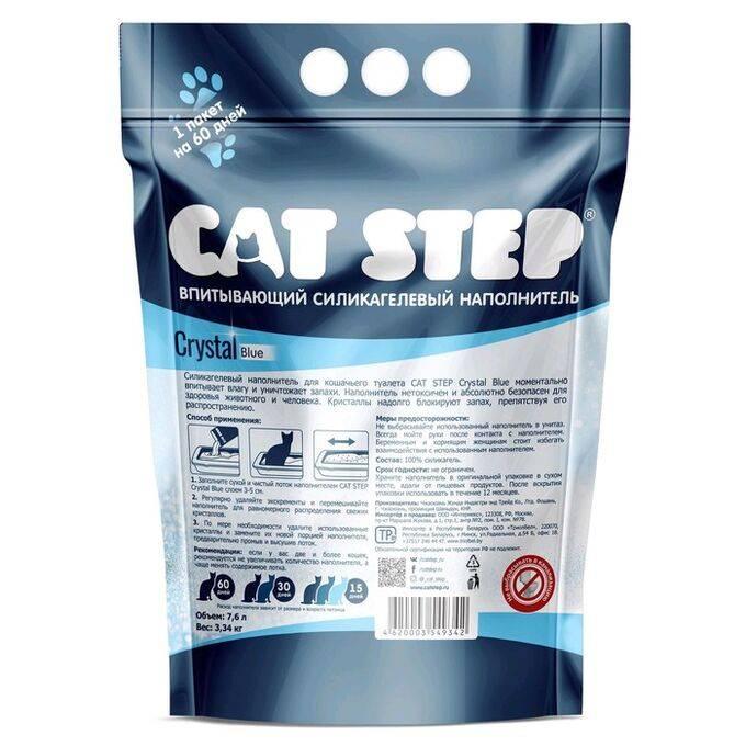 Силикагелевый наполнитель для кошек: отзывы, цена