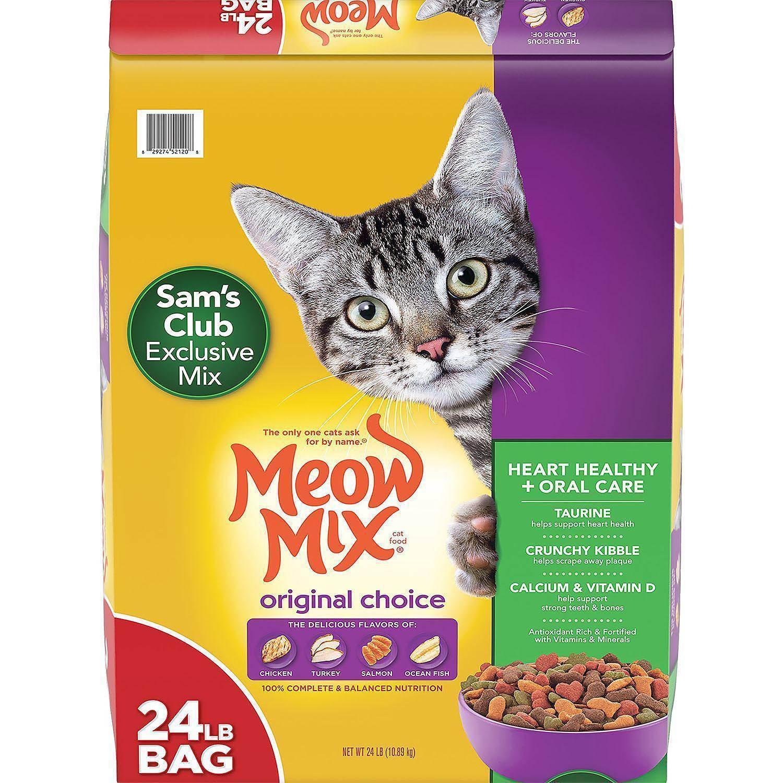 Чем отличается корм для котёнка от корма для взрослых кошек