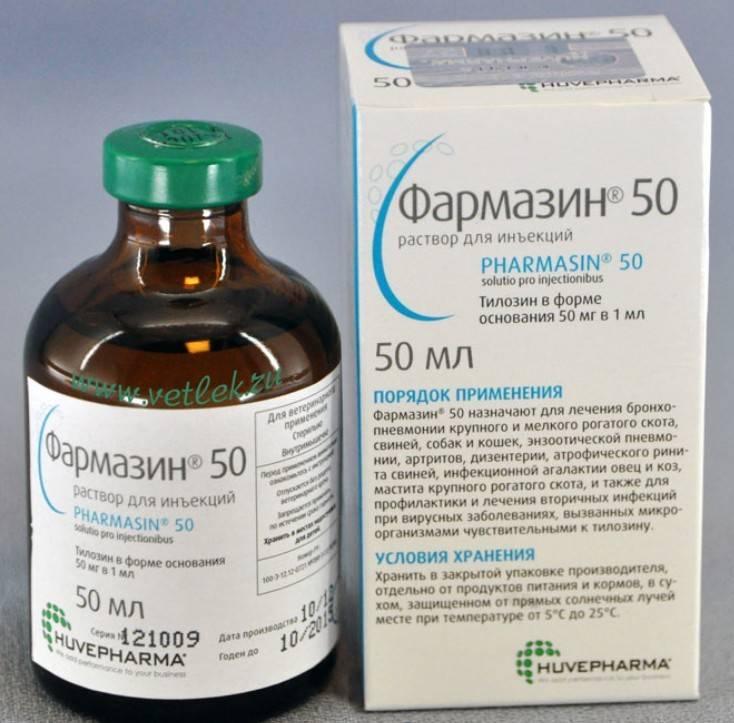 Тилозин 50 — применение в ветеринарии, инструкция к препарату