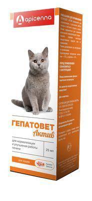 Инструкция по применению препарата «гепатовет» для лечения заболеваний печени у кошек, состав и аналоги гепатопротектора