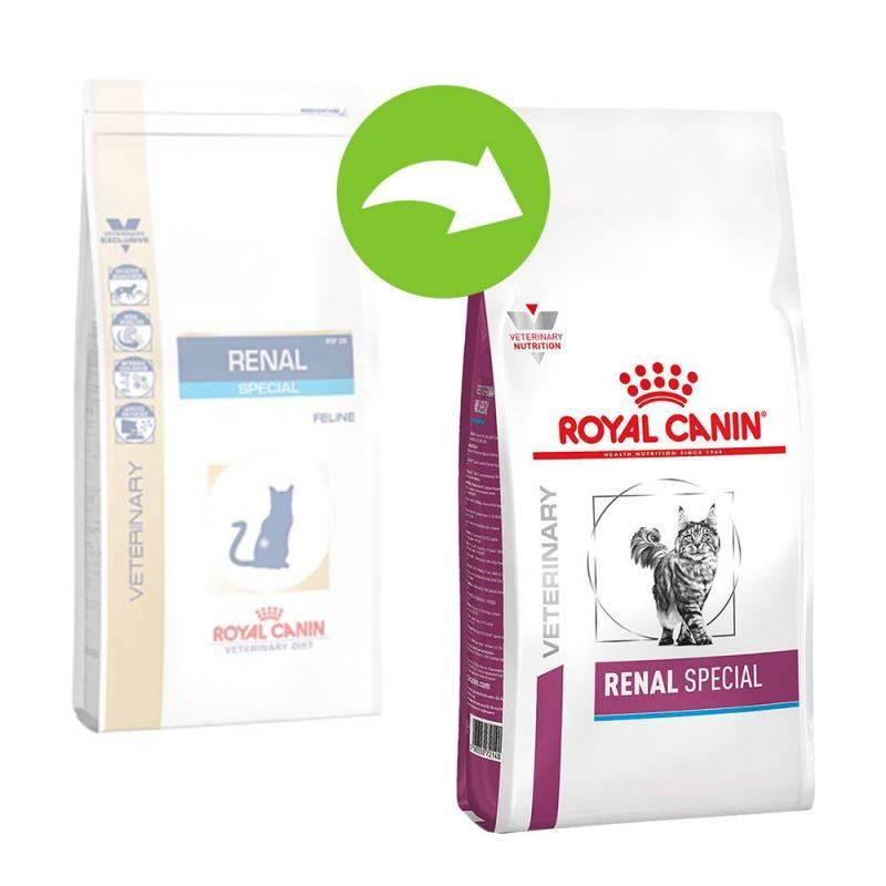 Лечебный корм для кошек роял канин уринари – как правильно применять?