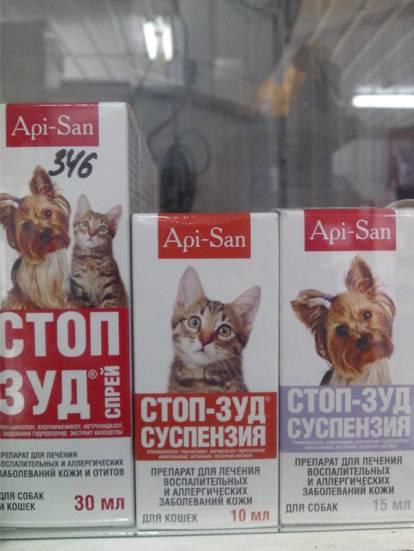 ?стоп-зуд» для домашних животных — от чего помогает, как использовать