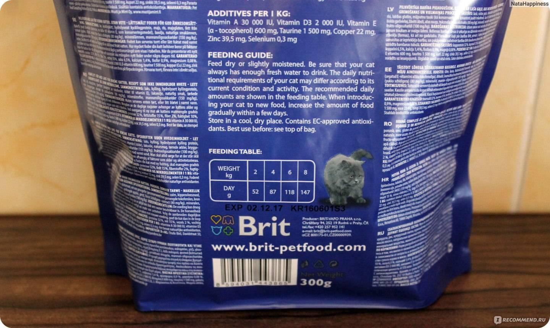 Корм для кошек brit: отзывы и рекомендации ветеринаров