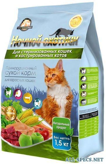 Обзор лучших кормов для кастрированных котов и кошек