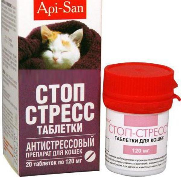 Стоп-стресс для кошек: инструкция по применению, отзывы