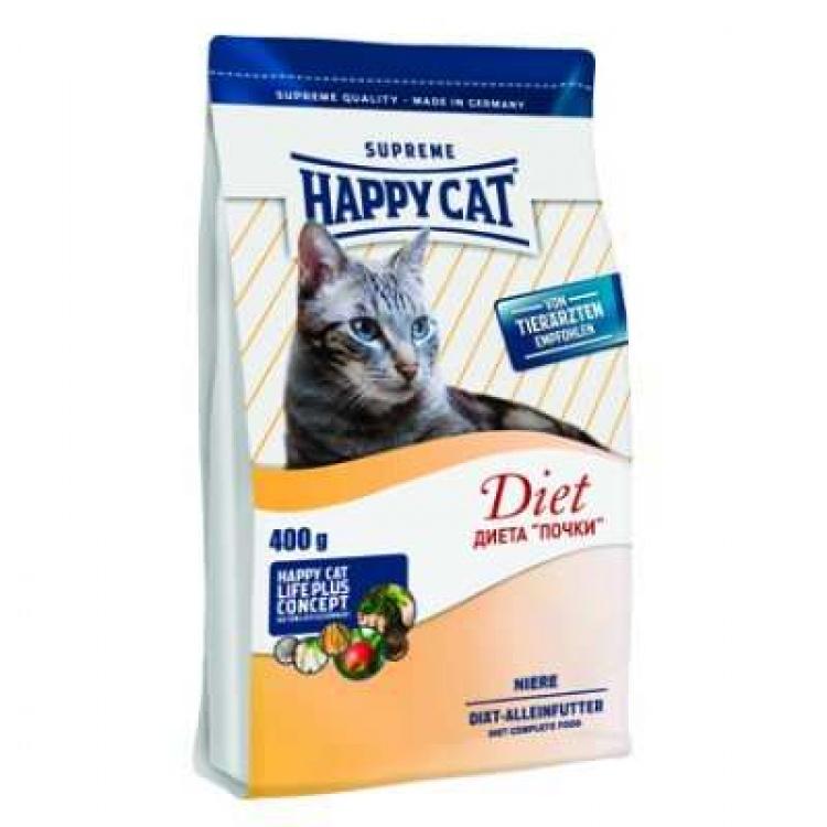 Лечебные корма для кошек при заболевании жкт и чувствительном пищеварении, их виды и состав, особенности кормления натуральной пищей