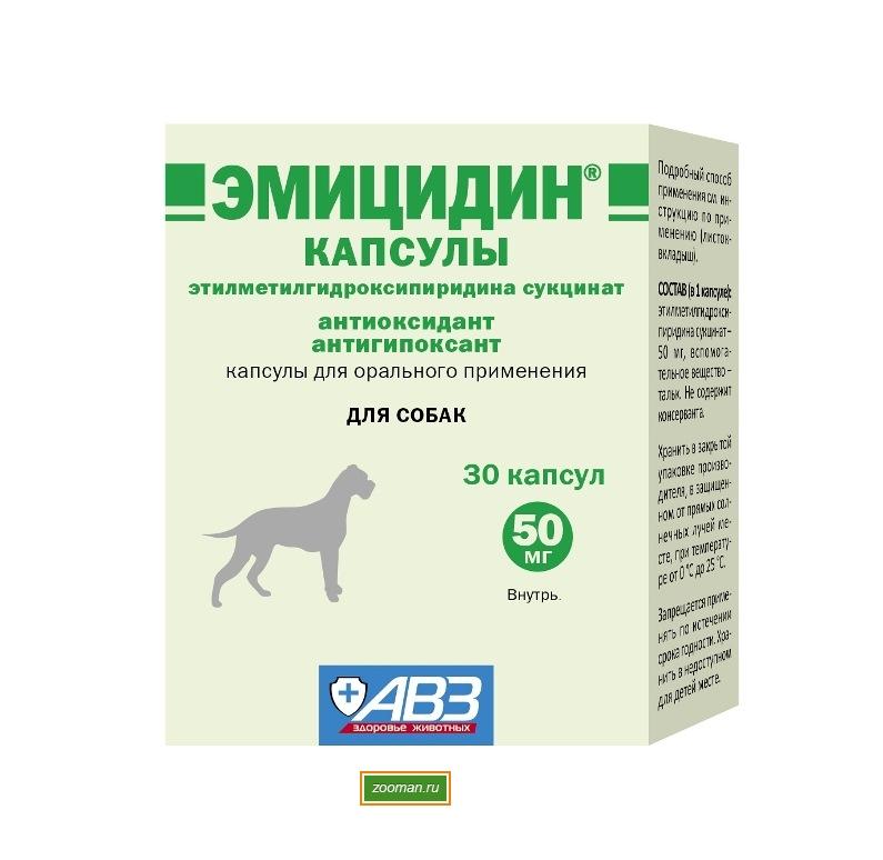 Как давать эмицидин кошке