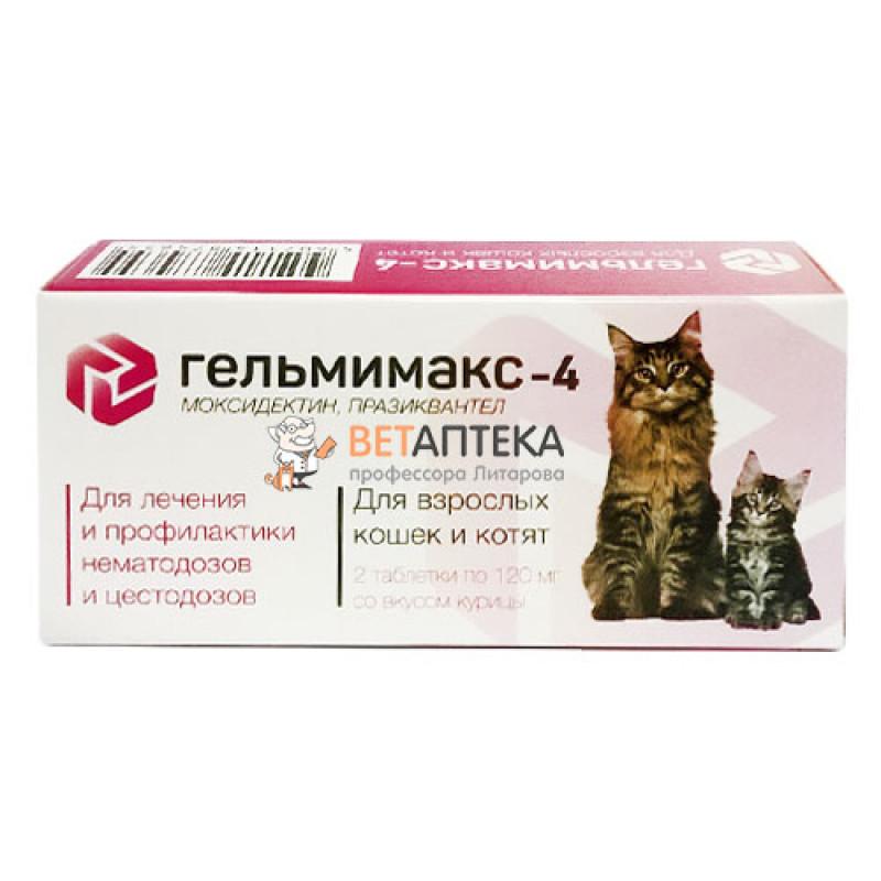 Чтобы не палить из пушки по воробьям: как правильно выбрать противоглистный препарат для кошки