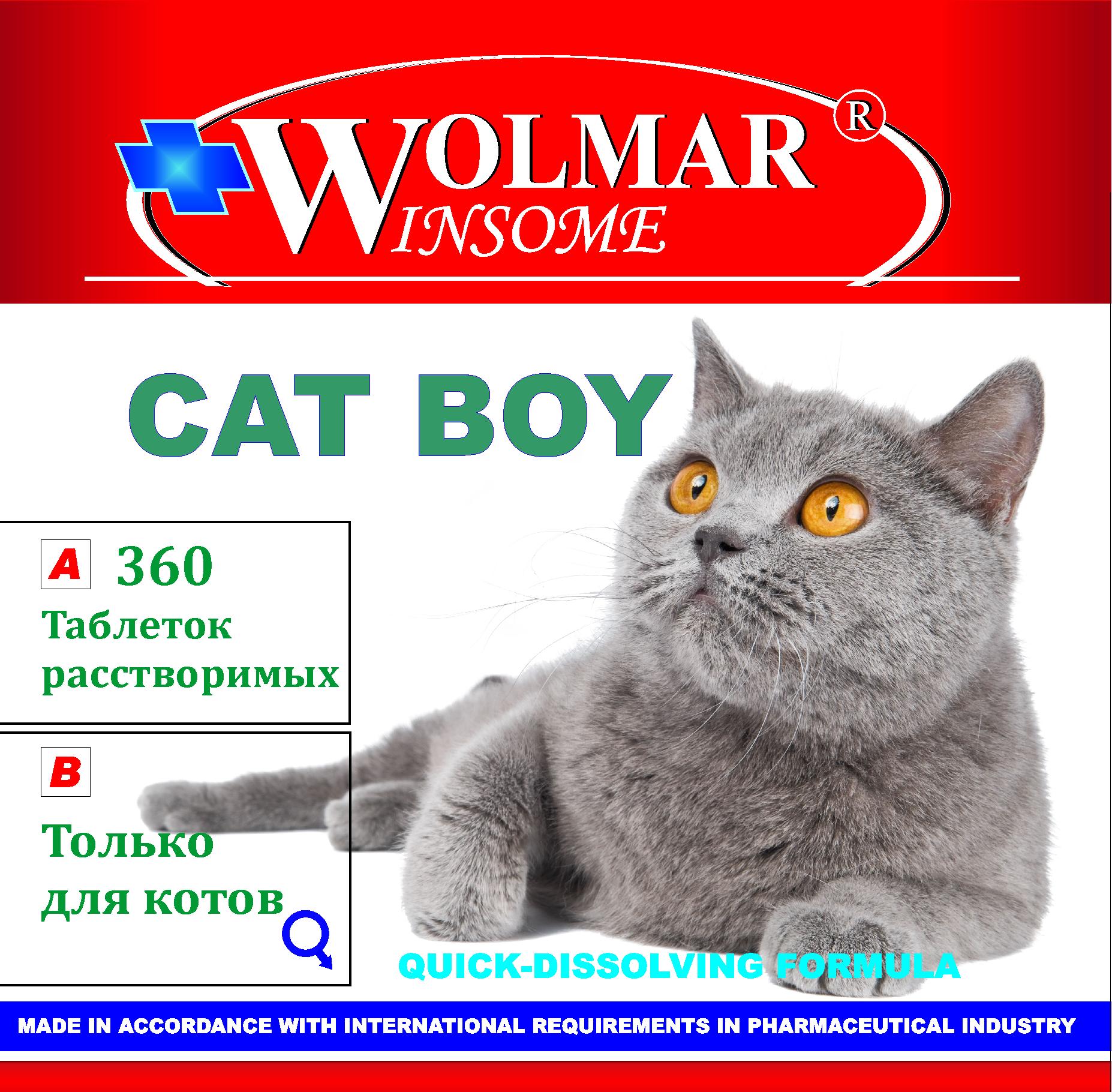 Витамины для британских котят