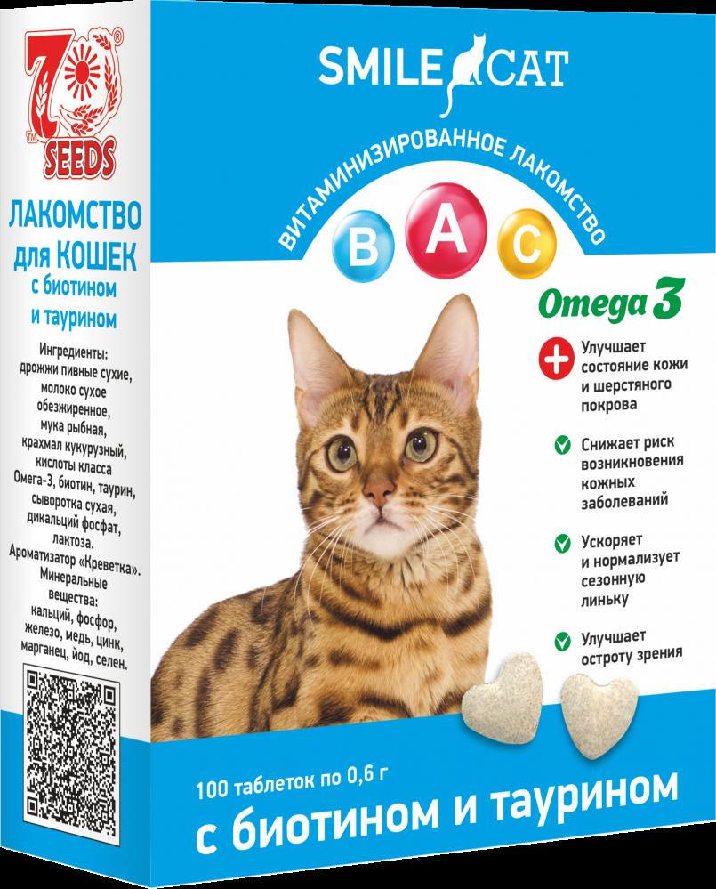 Таурин польза или вред для котов