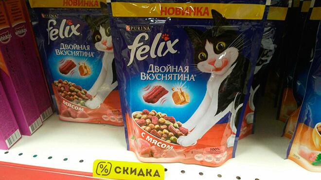 Состав корма для кошек феликс, отзывы ветеринаров