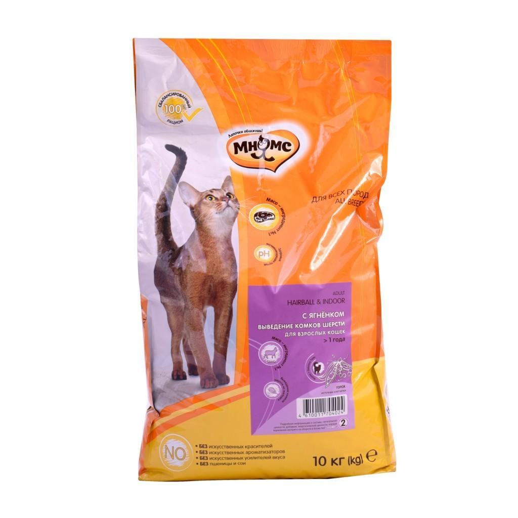 Корма для кошек для выведения шерсти, а также другие средства, применяемые с этой целью, и отзывы о них