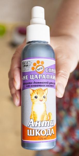 Какой запах не любят кошки: топ 8 спреев.