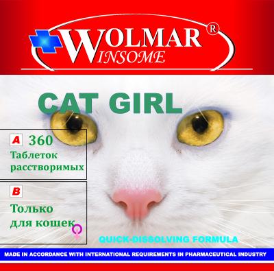 9 неявных признаков, что у кошки что-то болит
