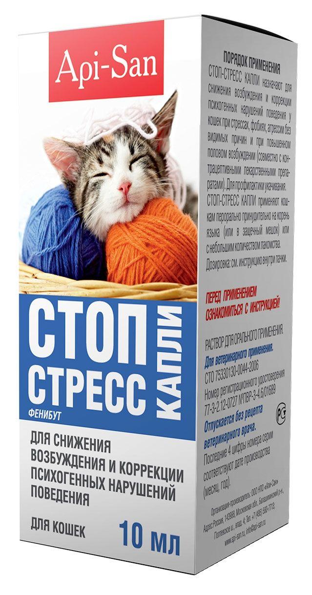 Инструкция, состав и отзывы о препарате стоп-стресс для кошек