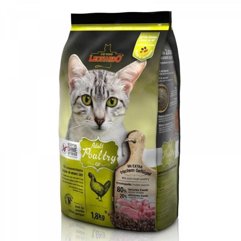 Сухой корм леонардо для кошек отзывы, leonardo cat food