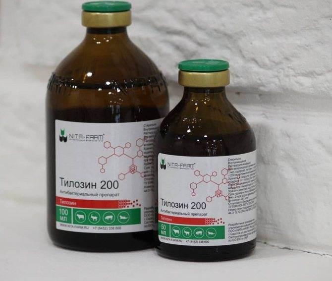 Тилозин 50,200 - инструкция по применению лекарственного препарата для животных в ветеринарии
