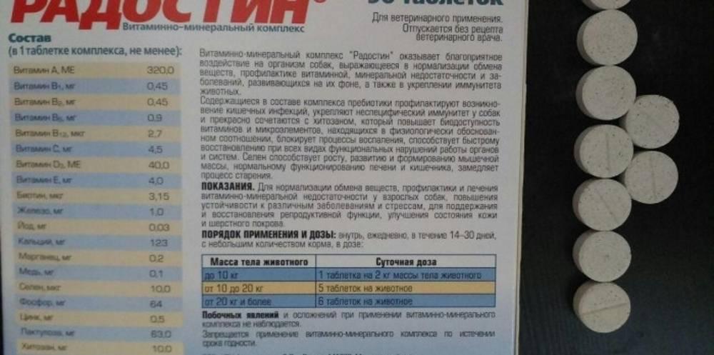 Инструкция по применению ветпрепарата катозал