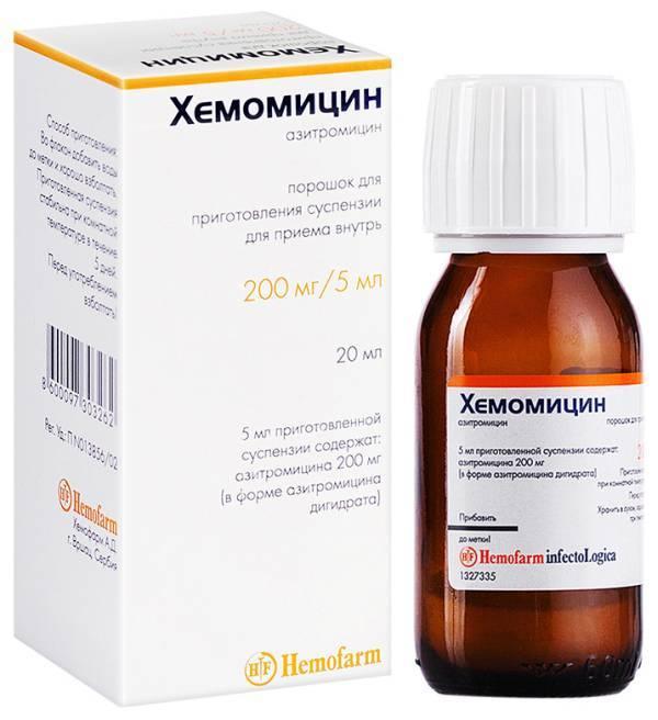Азитромицин для кошки дозировка