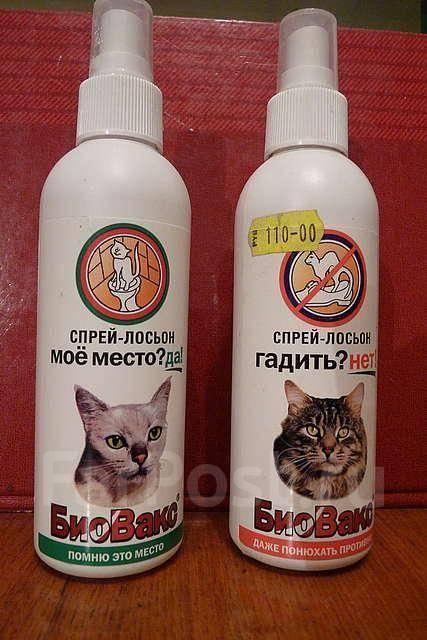 Препарат Антигадин для кошек