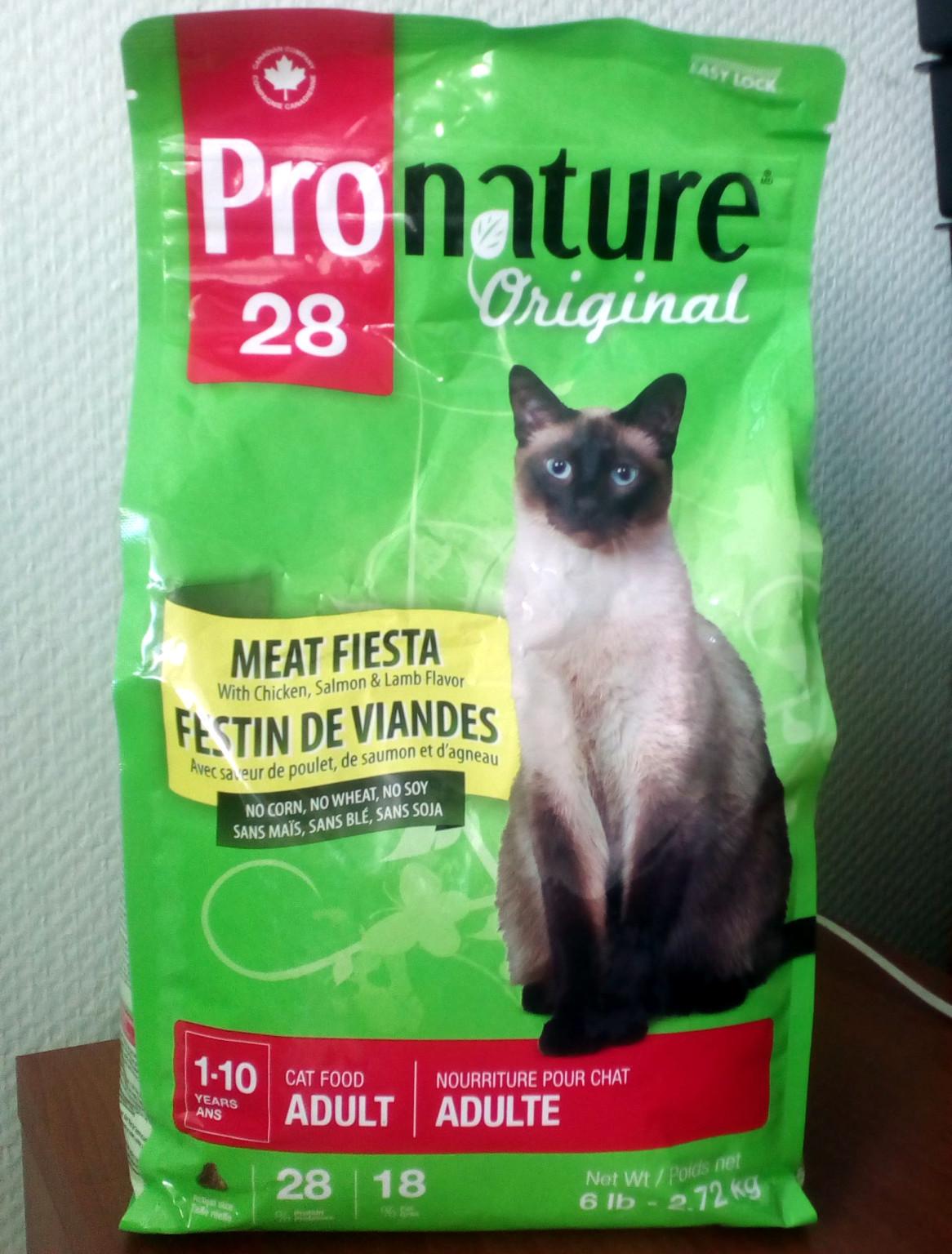 Особенности корма «пробаланс» для кошек и отзывы о нем