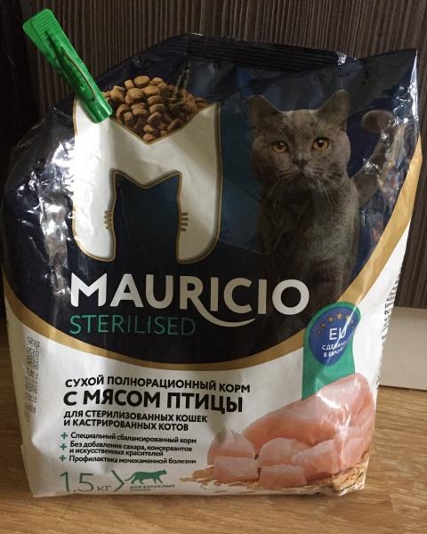 Корм для кошек eukanuba («эукануба»): отзывы ветеринаров и владельцев животных о нем, его состав и виды, плюсы и минусы